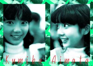 相本久美子の画像 p1_1