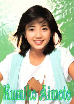 相本久美子の画像 p1_16